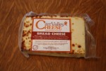 What Is It Wednesday {Bread Cheese}