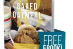 Free Baked Oatmeal ebook!!