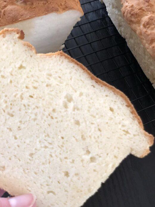 Gluten Free Sandwich Bread Slice